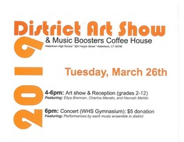 2019 District Art Show